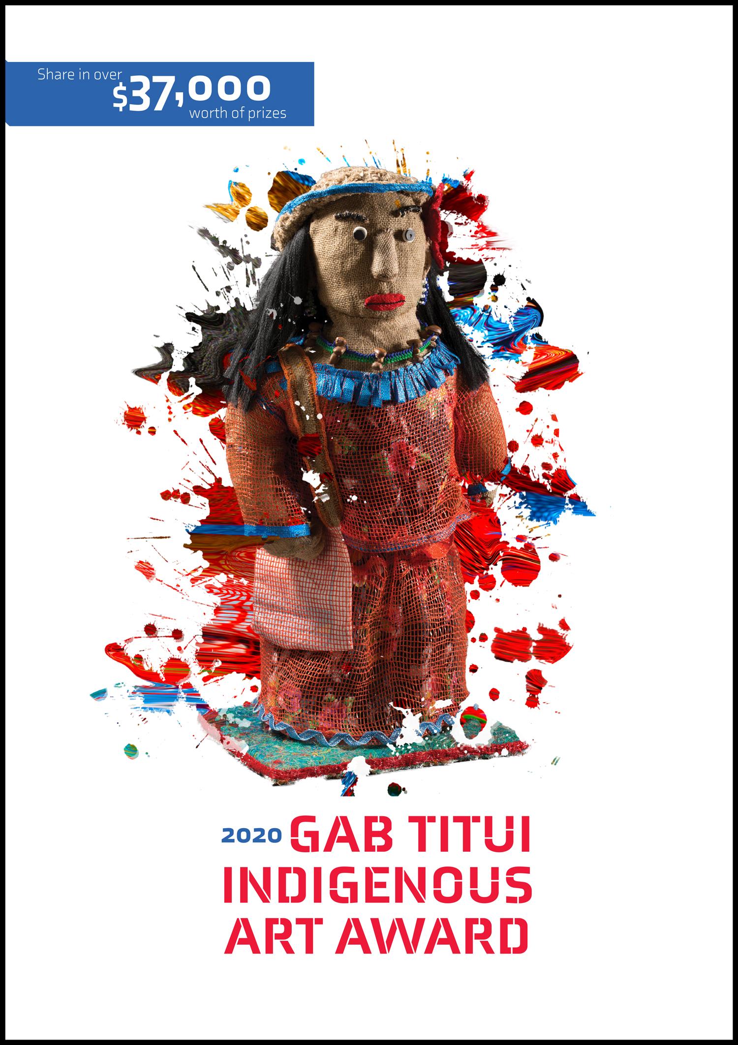 2020 GTIAA Information Brochure