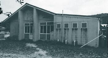 A photograph of the Mabuyag Community Hall before renovation